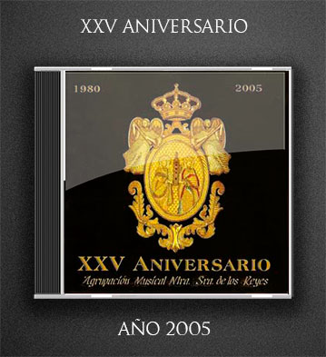 xxv-aniversario-2005